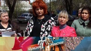 Дожить до капремонта. Мужское / Женское. Выпуск от 05.06.2019