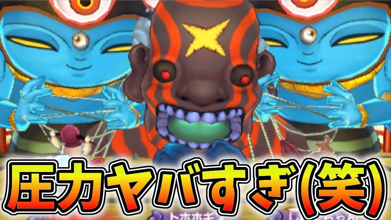 【妖怪ウォッチ2】リベンジ!決死のひゃくれつ肉球!!!(中古ソフト番外編)【元祖・本家・真打】