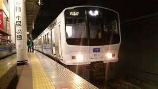 811系1500番台+821系普通小倉行き博多駅発車