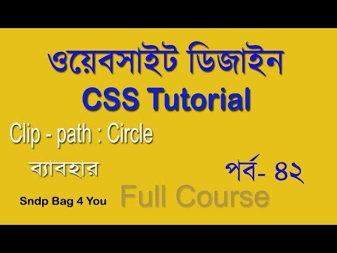 Html & css bangla tutorial full course in for beginners | use Css clip path circle thumbnail