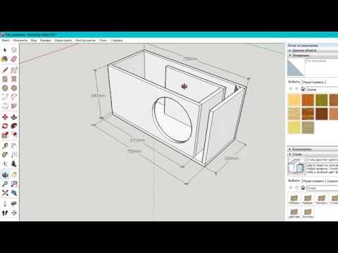 Расчет и чертеж короба для EDGE EDP122SPL-E6 в SketchUp
