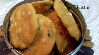 Thattai - Easy & Tasty Tea Time Snack in Tamil   Description in English