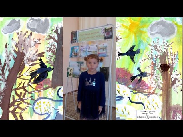 """Изображение предпросмотра прочтения – «МБДОУ """"Детский сад №2"""", корпус 2» читают произведение «Колокол дремавший» С.А.Есенина"""