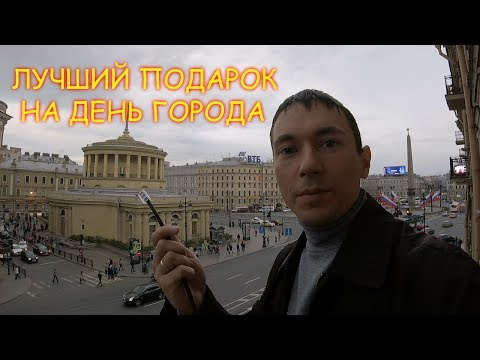 VLOG Веб-камера площадь