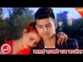 New Nepali Lok Dohori   Malai Samjhi - Tika Pun & Sp Rana   Ft.anup Sharma & Swastika Singh video