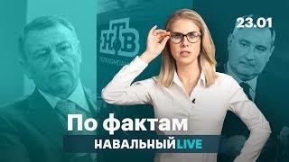 🔥 Кто управляет телевидением. Проблемы Роскосмоса. Самолеты Ротенбергов