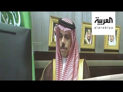 وزير خارجية السعودية: المملكة تقف مع لبنان وتتضامن معه  - نشر قبل 3 ساعة