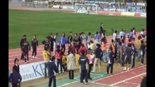 2009年11月8日、水戸Ksスタで行われた水戸vsベガルタ仙台戦は0-4で仙...