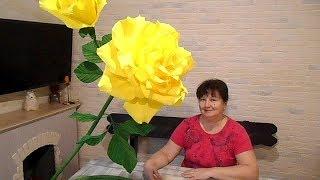 как сделать большую розу из гофрированной бумаги