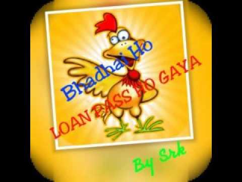 Bhadhai ho... Loan pass ho gaya... Phone call prank by srk