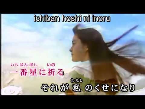 Nada sou sou (涙そうそう) - Rimi Natsukawa (夏川りみ)- karaoke