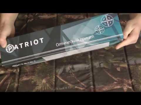 Оптический прицел Patriot P4-16х40 AOEG Mil-Dot