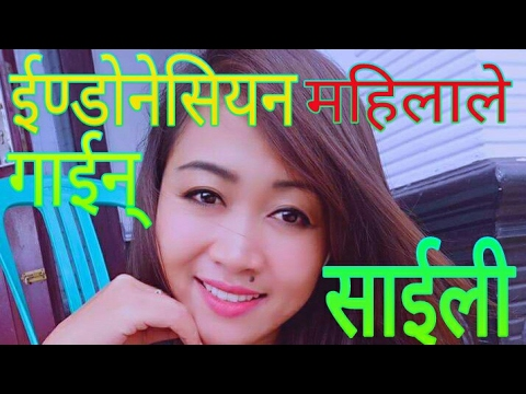 Saili Nepali Superhit Song Hemanta Rana Cover -By Syana