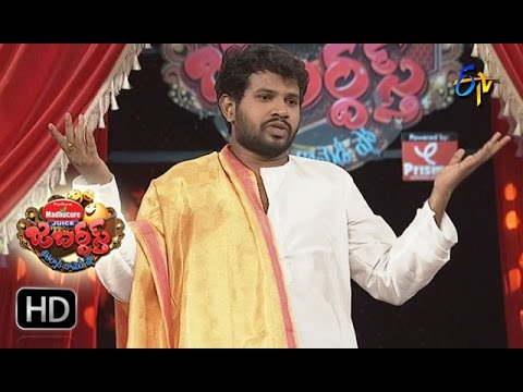 Hyper Aadi Raising Raju Performance | Jabardsth | 8th December 2016| ETV  Telugu