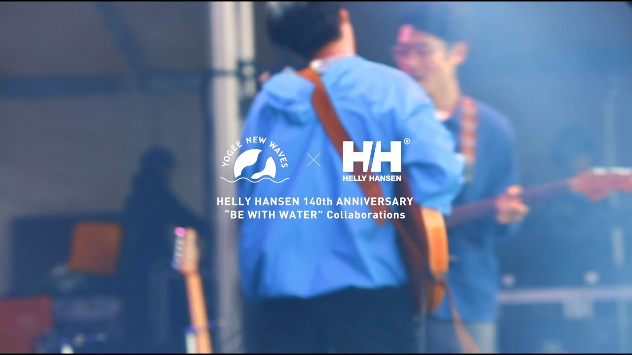 helly hansen yogee new waves be with water special collaboration