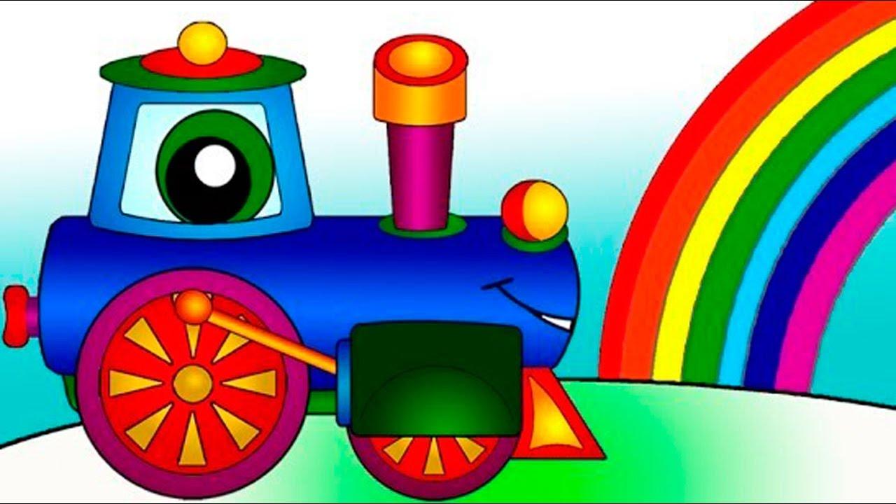Развивающие мультики для детей про цвета