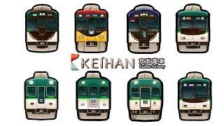 大阪~京都間の観光名所である京阪本線におけるラッシュ時の様子です。 ...
