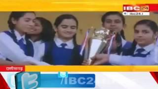 ibc24 swarna sharda scholarship promo live shreya shukla 2016