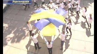"""Херсонські школярі влаштували своє """"Майданс-шоу"""""""