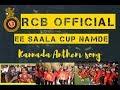 Ee Sala Cup Namde. RCB Official Theme Anthem Song (Kannada)