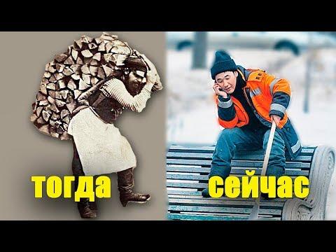 Цены и зарплаты в дореволюционной России.