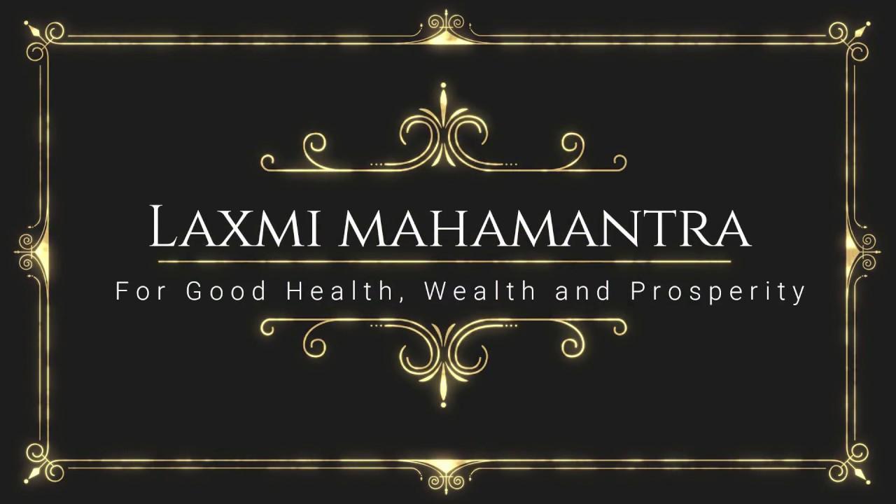 MAHALAXMI BEEJ MANTRA TO ATTRACT WEALTH   LAXMI MANTRA: GET RICH, HAPPY &  HEALTHY