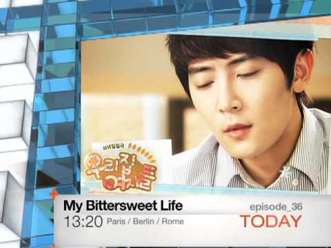 [Today 8/15] My Bittersweet Life - ep.36