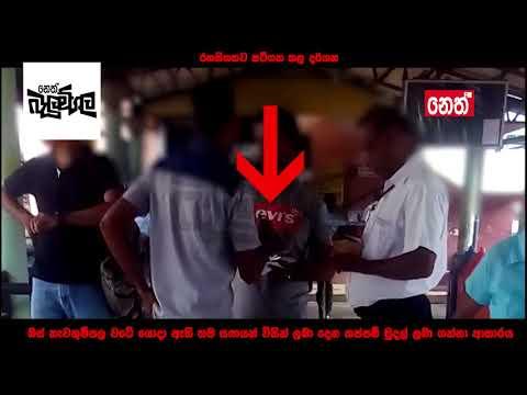Balumgala  (video) - 15-09-2017