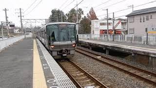 JR阪和線 新家駅2番ホームから223系0番台紀州路快速が発車