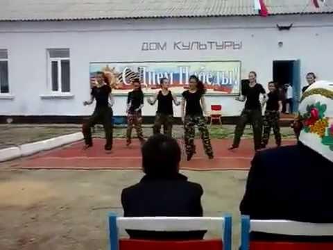 Сакский район село Столбовое. 9 мая 2015г. Танец - Катюша в современной обработке.