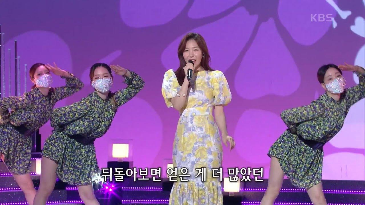 한가빈 - 꽃바람 [가요무대/Music Stage]   KBS 210726 방송