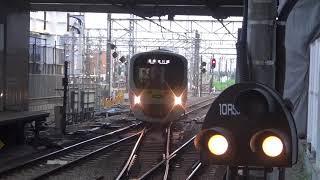 西武鉄道「ぐでたまトレイン」38105編成