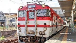 磐越西線 国鉄型気動車の旅!キハ47 車内放送&車窓 / JR東日本