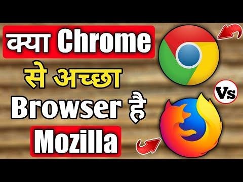Google Chrome Vs Mozilla Firefox - Best Internet Browser [Hindi] !! Hindi Tech Pro