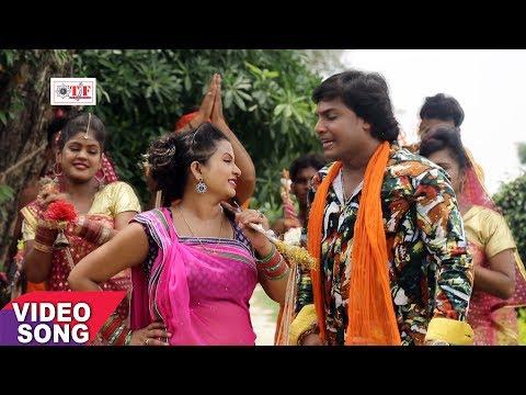 ए धनिया जायेके बा पैदल !! Mohan Rathore !! टॉप बोलबम सांग 2017 !! Saiya Chalab Devghar !! Team Film