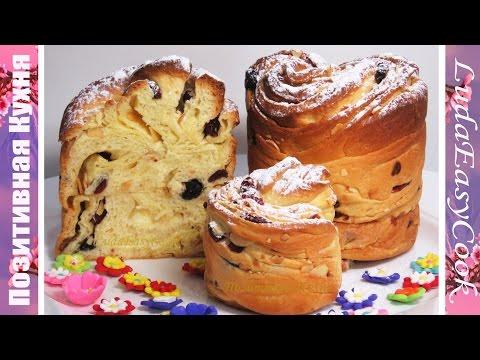 КУЛИЧ КРАФФИН Новый рецепт ПАСХАЛЬНЫЙ КУЛИЧ  ✔ АВТОРСКИЙ РЕЦЕПТ / Easter Cake Cruffin recipe