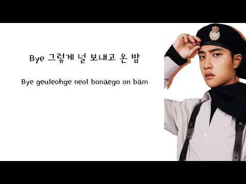EXO (엑소) - 24/7 (Han/Rom Lyrics)