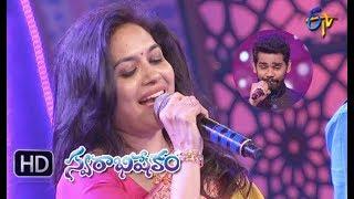 Chandamama Kanchavetti Song | Saimadav, Sunitha Performance | Swarabhishekam | 23rd  September 2018