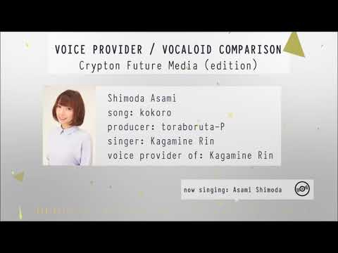 【PART1】Voice provider Vocaloid comparison【Crypton Future Media edition】