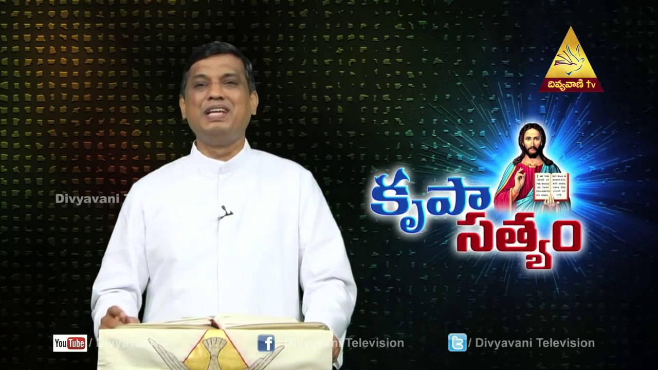 In Troubles,How to Stand In Faith | Krupa Satyam,Fr.Cyril Das(SVD),Part-1 | Divyavani TV