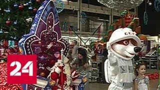 """Новогодний парк развлечений """"Космоёлка"""" открылся в Екатеринбурге - Россия 24"""