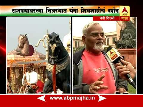 Delhi: chat with Narendra vichare over chariot maker on republic day