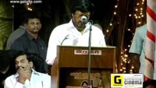 Ponnar Shankar Audio Launch Part 3