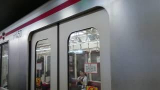 東京メトロ丸ノ内線02-150Fの池袋行きと02-108Fの荻窪行きの四谷三丁目発着