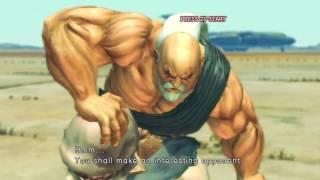 Super Street Fighter IV - Gouken Arcade