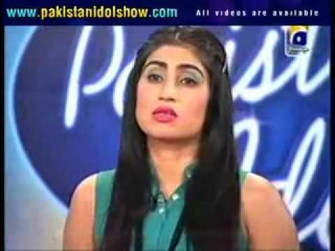 Pakistan Idol audition - Qandeel Baloch (Pinky)