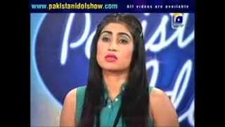 Pakistan Idol audition - Qandeel Baloch (Pinky)