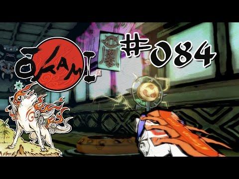Papier mit viel Charakter - Okami HD #084 [blind!]