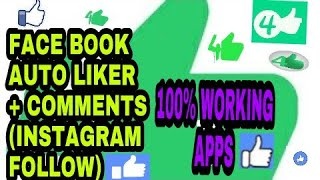 Best App Auto Liker+Auto Commentwe All In ONE  FB best App (2018)( DOWNLOAD)