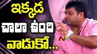 SS Thaman Funny Punch to Director Ohmkar || Raju Gari Gadhi 2 || NTV